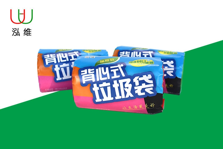 黑龙江垃圾袋