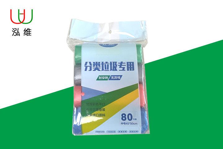黑龙江分类垃圾袋